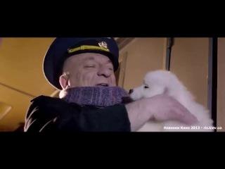 Полярный рейс (2013) русский трейлер
