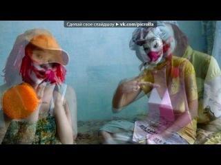 «клоуны» под музыку So Random! - Как попало!. Picrolla