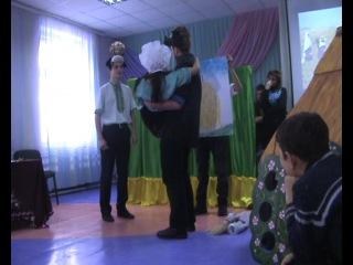 11 клас:Гліб Стрижко(собака),Віталік Штуль(вовк),Даша Козленко и Ваня Кушнаренко(господарі),Скриль Руслана(дитина),Лена Передерій(ведуча)