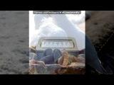 мило под музыку Nadir ft Shami -