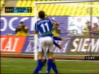 Сумасшедший удар Аршавина в ворота Торпедо. 2005 год
