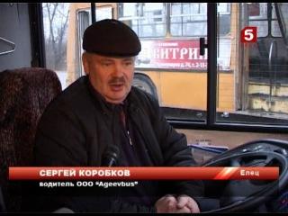 На городских автобусных маршрутах начали работать 4 новых автобуса