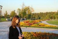 Елена Абрамова, Славянск