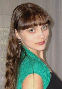 Maria Nolde, 31 октября 1991, Львов, id13717193