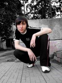 Алекс Гордеев, 6 мая 1994, Нижний Новгород, id26643922