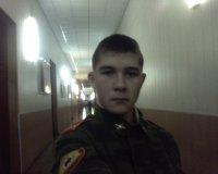 Ленар Ахметзянов, 23 января 1994, Черкесск, id28688314