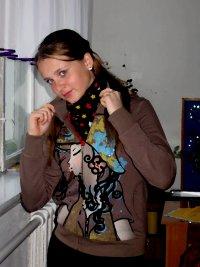 Александра Галиганова, 8 января , Москва, id49909258