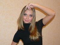 Зарина Маннанова, id61350048