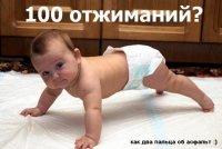 Rusik Friendly, 12 сентября , Ростов-на-Дону, id84098881