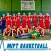 Баскетбол на Физтехе