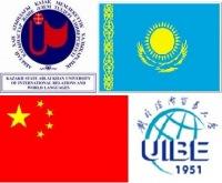 КазУМОиМЯ и uibe Обучение в Китае Двойной диплом Программы  Обучение в Китае Двойной диплом Программы обмена