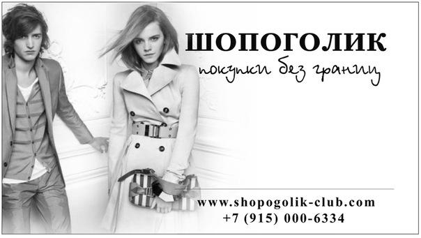 Фото №270620763 со страницы Виталия Ломакина