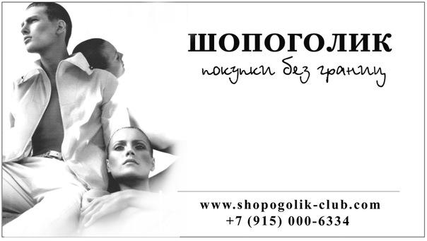 Фото №270620761 со страницы Виталия Ломакина