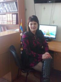 Руслана Марченко, 19 октября , Ярославль, id161229076