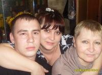 Ирина Гончарова, 1 августа , Санкт-Петербург, id161513072