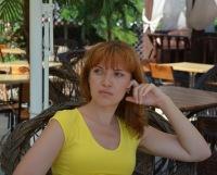 Инна Горенская