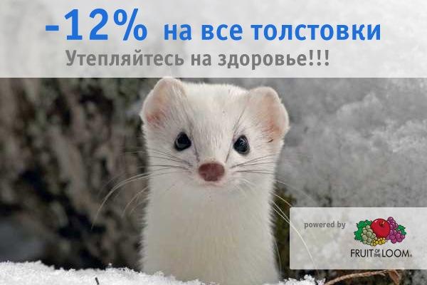 Прикольные Майки В Петропавловск-Камчатском