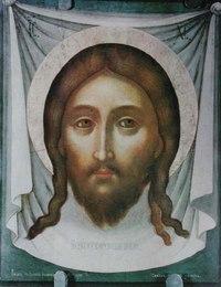 ...архиепископ Наро-Фаминский Юстиниан в честь Нерукотворного Образа.