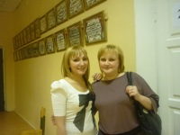 Юлия Доценко
