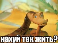 Олежек Сапегин, Орша