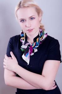 Алёна Ежова, Кемерово