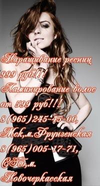 Яночка Никифорова