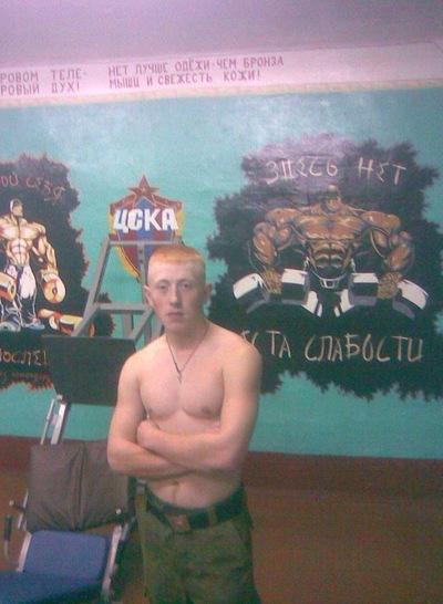 Серёга Фомичев