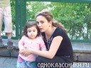 Лусине Мелкумян, Горис