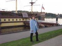 Ирина Бибаева, 13 февраля , Набережные Челны, id62092079