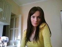 Елена Трофимова, Астрахань, id68255057
