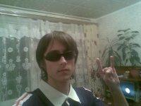 Денис Васильев, 12 апреля , Рославль, id69759240