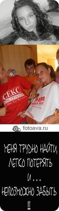Элина Акмалова, 13 сентября 1997, Нижний Новгород, id70744038