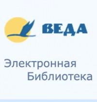 Электронная библиотека диссертаций Веда ВКонтакте Электронная библиотека диссертаций Веда