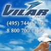 Vilar Tours / Вилар Турс