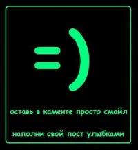 Константин Дзимидас, 2 июля 1996, Таганрог, id109048751