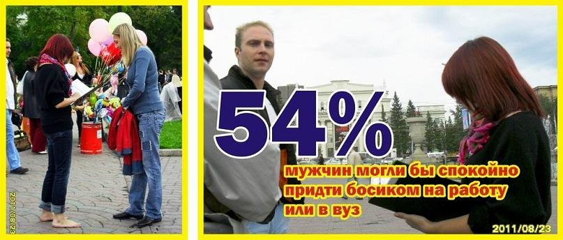 http://cs5218.vkontakte.ru/u12317566/93742250/y_14248a0e.jpg