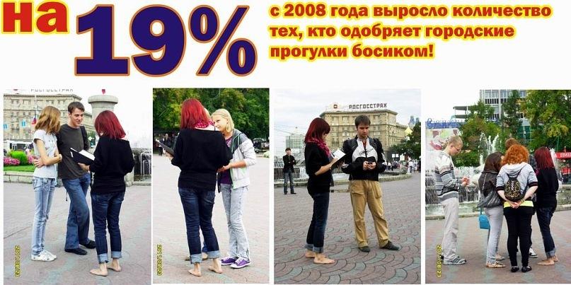 http://cs5218.vkontakte.ru/u12317566/93742250/y_a0b07e72.jpg