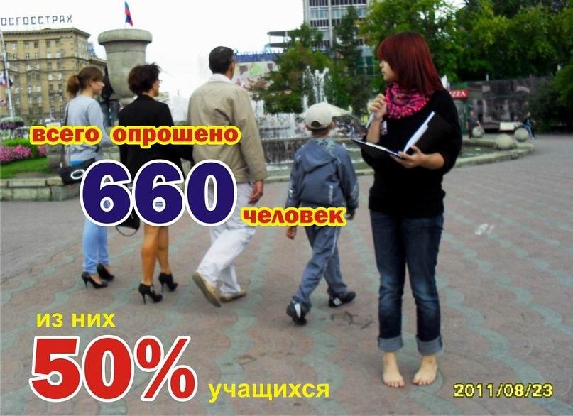http://cs5218.vkontakte.ru/u12317566/93742250/y_b0444291.jpg