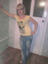 Екатерина Лапаева, Усть-Лабинск, id159696296