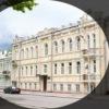 ДМШ №1 Смоленск