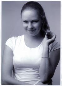 Мария Кузьмина, Алматы