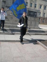Ігор Деркач, 19 февраля 1988, Кировоград, id124519541