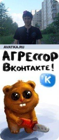 Дима Пустовалов