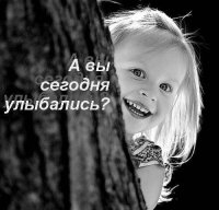 Неля Алексеева, 10 июля , Чебоксары, id34266708