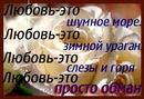 Лиза Керимова фото #3