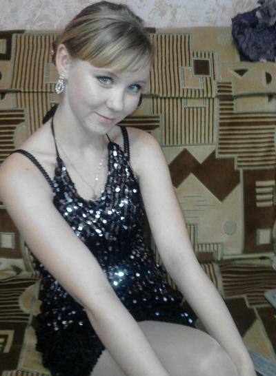 Марина Остроглазова
