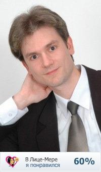 Михаил Хмелик, Мариуполь