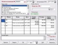 Снт бухгалтерия онлайн бухгалтерское обслуживание нулевки