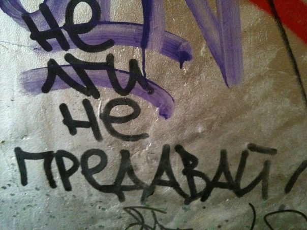 Марина Кондакова   Севастополь