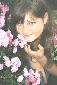 Ирина Мельник, Белая Церковь